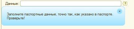 Пользователь 1С точно знает, что для получения подсказки надо нажать на кнопку