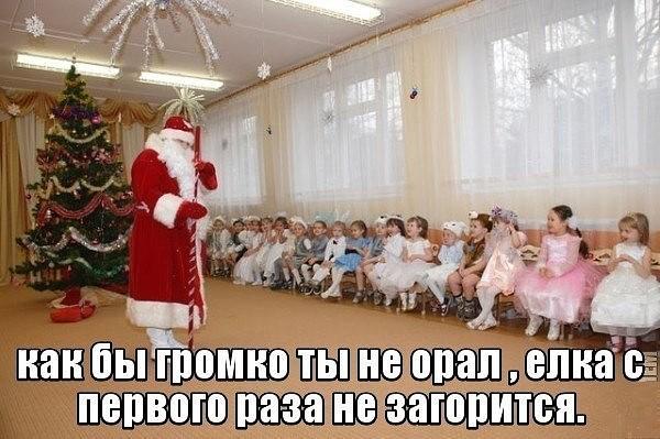 Секрет Новогоднего утренника