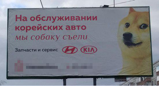 Гении рекламы